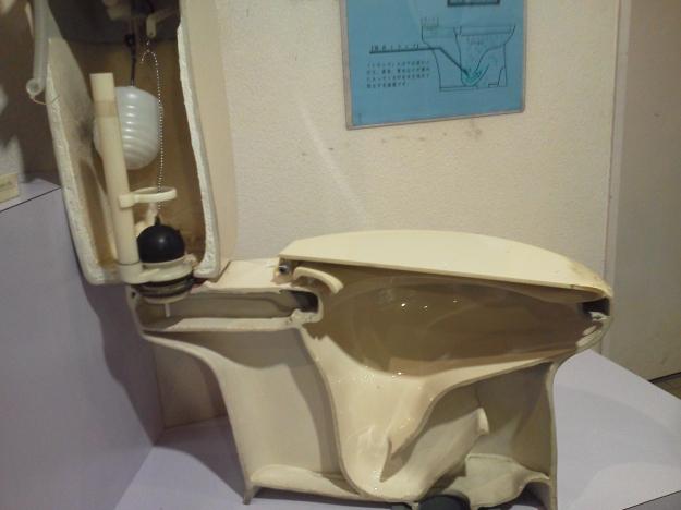 ふれあい下水道館 Fureai Sewage Museum